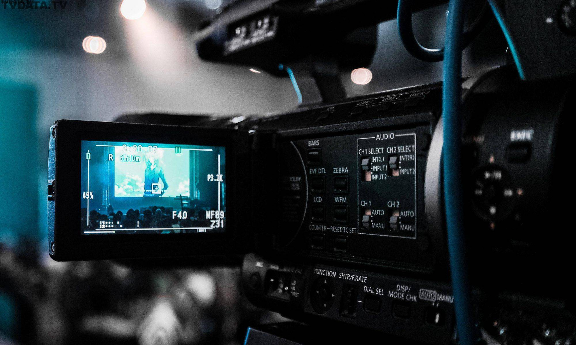 TVDATA.TV Media Services