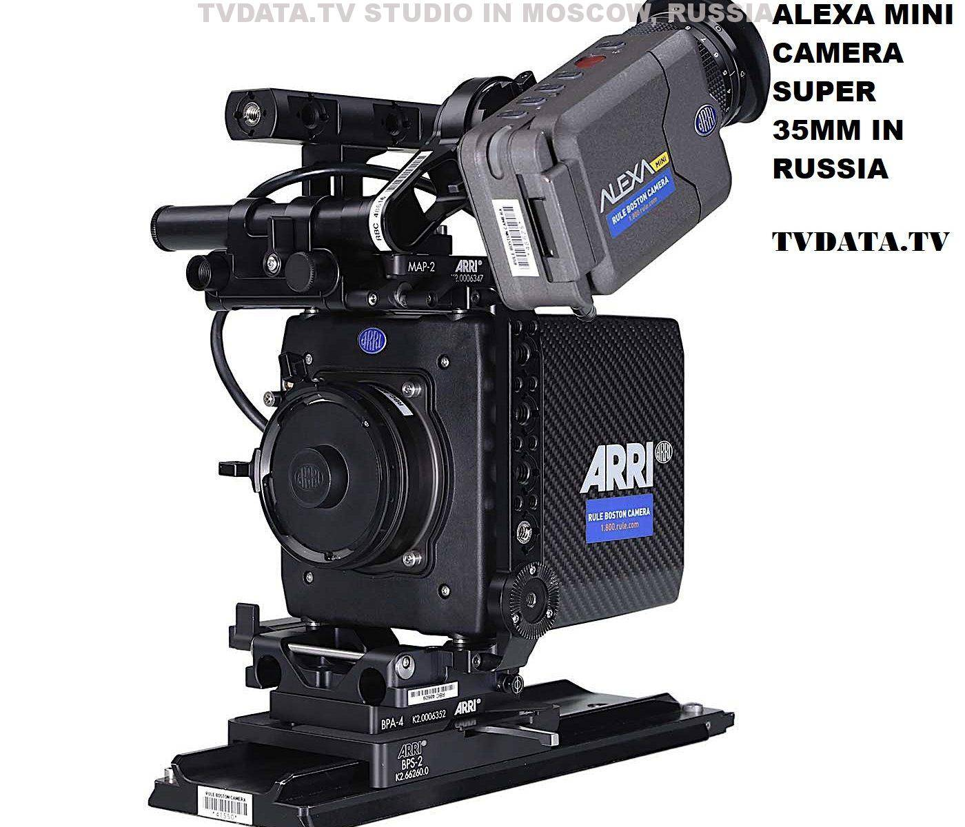 RENT ARRI ALEXA MINI CAMERA SUPER 35MM IN RUSSIA