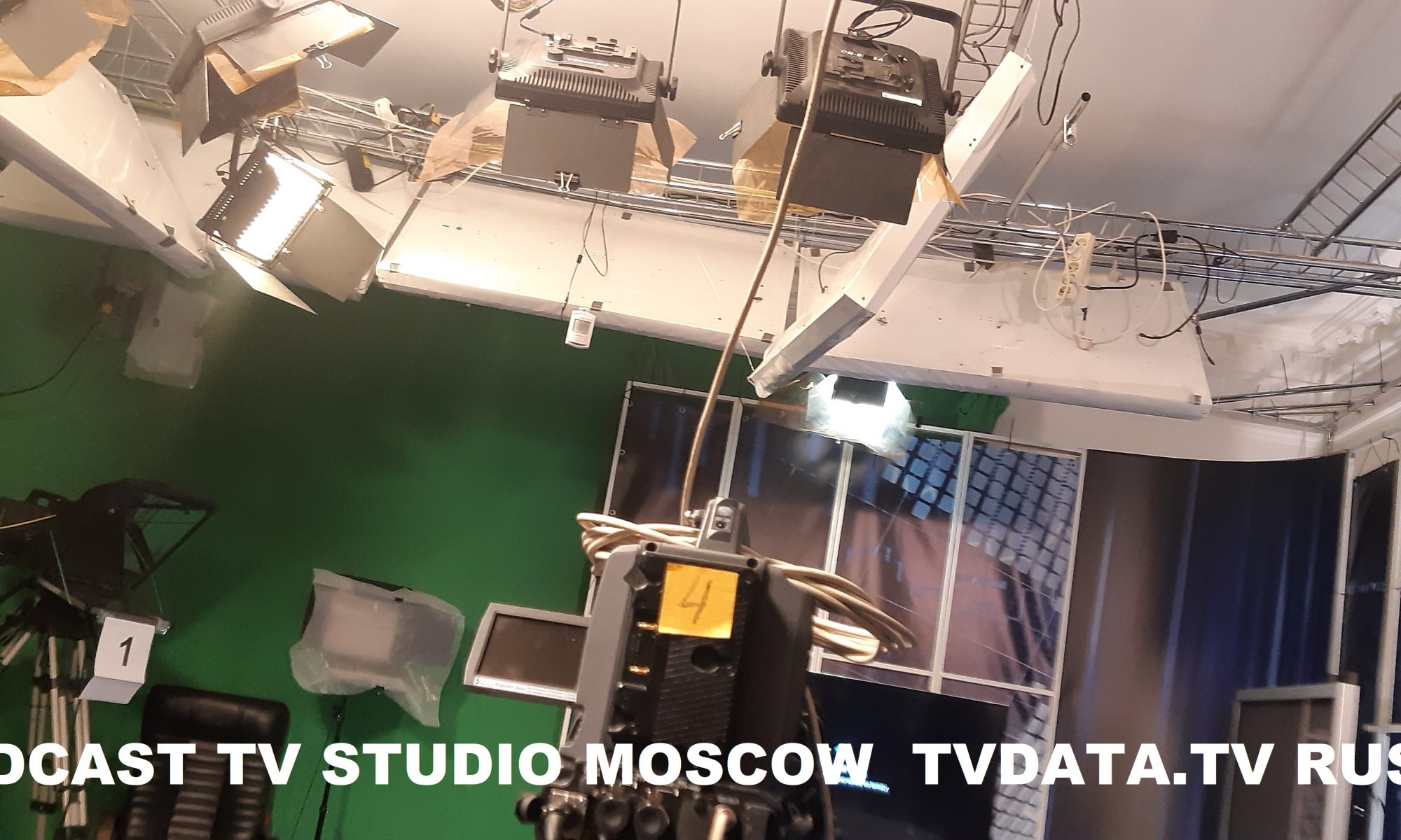 LOCATIONS FOR FILMING TO RECORD AN INTERVIEW IN MOSCOW