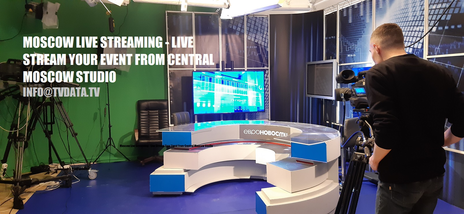 TV studio in Central Moscow . Great transport links - less than five minutes from Kremlin