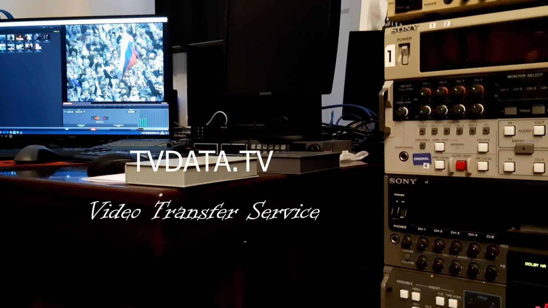 Переводим видеокассеты в цифровые форматы