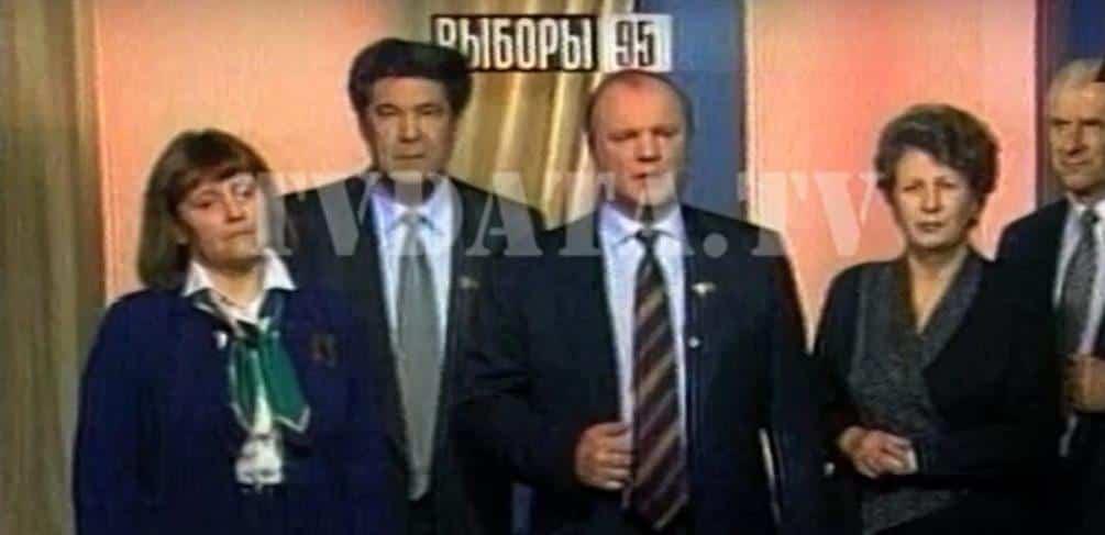 1995 Russian legislative election in Russia,candidate campaign